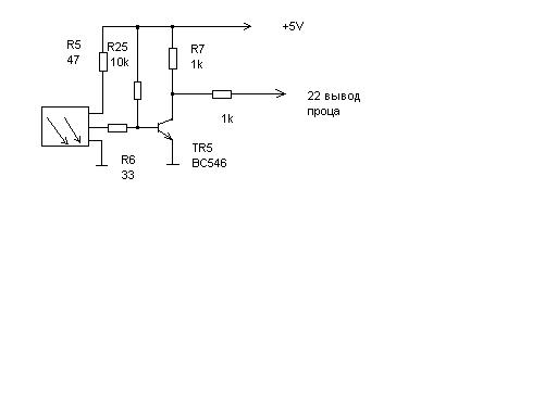 инструкция Skyflex Emu 3000 - фото 10